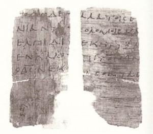 Papiro 29: Il più antico frammento degli Atti degli Apostoli