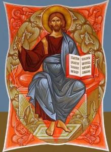 Gesù Via, Verità e Vita